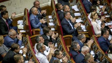 Депутатов не пустят в Раду с оружием - фото 1
