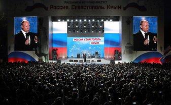 Путин приехал в Крым 14 марта - фото 1