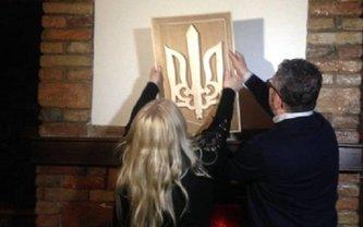 В Тернополе вернули на прежнее место герб Украины - фото 1