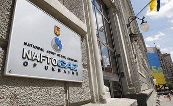 """Нафтогаз"" подал в суд на ""Укртрансгаз"" - фото 1"