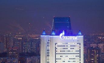 """""""Газпром"""" должен Украине 2,56 млрддолларов - фото 1"""