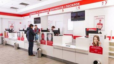"""В офисах """"Новой почты"""" проводят обыски - фото 1"""