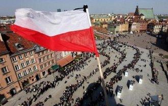 Аргентинцы стали первыми нарушителями польского закона об Институте нацпамяти - фото 1