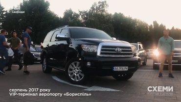 Внедорожник Кличко нарушил ПДД - фото 1