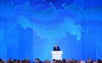Путин представил новое вооружение 1 марта - фото 1