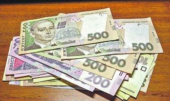 Средняя зарплата в марте составила более 8 тысяч гривен - фото 1