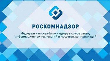 Роскомнадзор разблокировал IP-адреса подсетей Amazon и OVN - фото 1