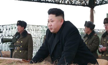 Лидер КНДР Ким Чен Ын - фото 1
