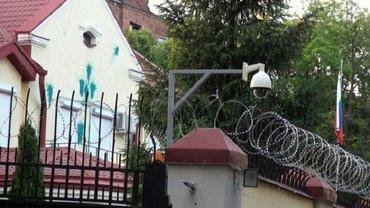 Аташе из консульства РФ в Харьковое попал в списки Миротворца - фото 1