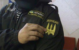 """""""Донбасс"""" проверят из-за сообщений об издевательствах - фото 1"""