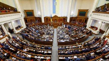 Верховная Рада намерена заслушать Сытника, Холодницкого и Луценко - фото 1