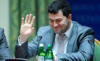 Британский паспорт Насирова так и не нашли - фото 1