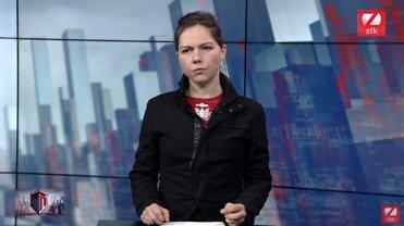 Вера Савченко сообщила о взрывчатке в ее автомобиле - фото 1