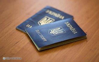 Кого лишат гражданства Украины - фото 1