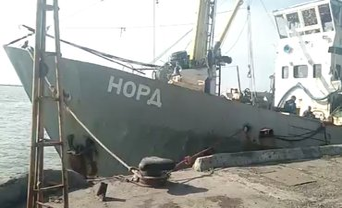 """Судно """"Норд""""с нарушением уставленного порядка под российским флагом заехало на территорию Украины - фото 1"""