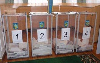 Кто победил на выборах в ОТО 29 апреля? - фото 1
