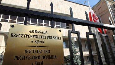 Под посольством Польши в Киеве сожгли польский флаг - фото 1