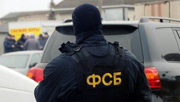 ФСБшники могут привлечь похищенных ими рыбаков к административной ответственности - фото 1