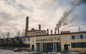 На приднепровской ТЭС ведутся восстановительные работы после аварии - фото 1