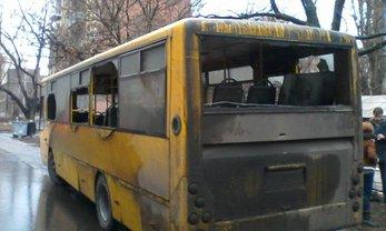 Скорее всего, в салоне автобуса взорвали гранату - фото 1