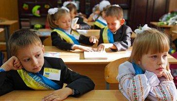 В школу по прописке - почему не все довольны? - фото 1