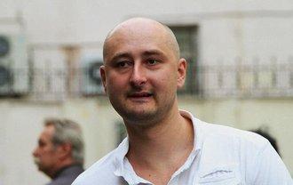 По делу об убийстве Аркадия Бабченко проведут баллистическую экспертизу - фото 1