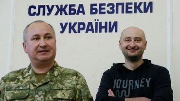 Правоохранителям пришлось объяснять, зачем нужна инсценировка в деле Бабченко - фото 1