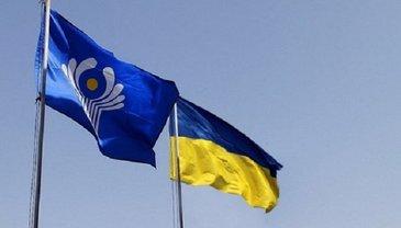 СНГ отреагировало на выход Украины - фото 1