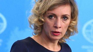 Захарова рассказала о многомиллионных долгах Украины - фото 1