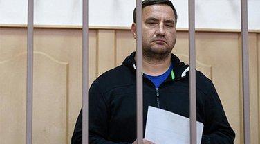 Андрея Ростенко посадили в СИЗО - фото 1