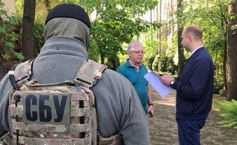Симоненко допросят как фигуранта уголовного дела о госизмене - фото 1