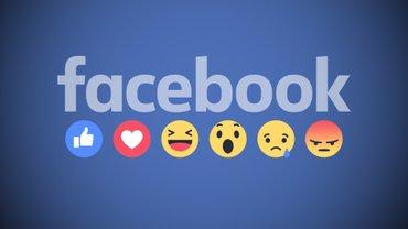 Facebook запусткает собственную криптовалюту - фото 1