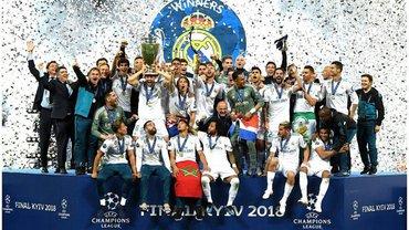 Реал Мадрид привезли Кубок чемпионов в родной город - фото 1