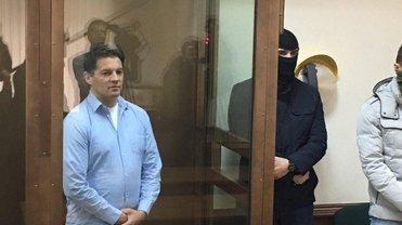 РФ незаконно удерживает Сущенко  - фото 1