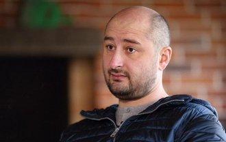 Бабченко оказался живым - фото 1