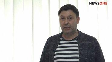 Вышинского отправили в СИЗО - фото 1