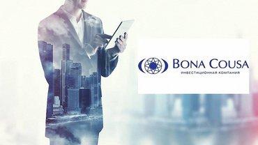 Bona Cousa прибегла к теневым схемам - фото 1