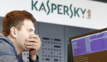 """Использовать """"Касперского"""" запретили и в еще одной стране - фото 1"""