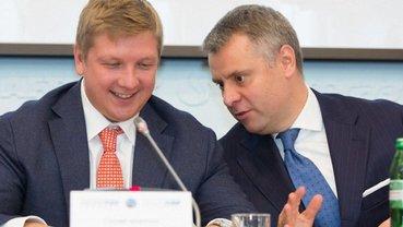 Работники Нафтогаза получат миллионные премии - фото 1