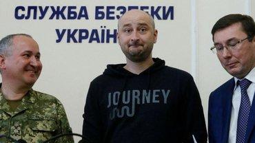 Успех СБУ в деле Бабченко вызвал немалый резонанс - фото 1