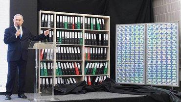 Иран обманывал весь мир и тайно продолжал разрабатывать ядерное оружие - фото 1
