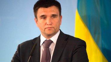Климкин недоволен позицией РФ по миротворцам - фото 1