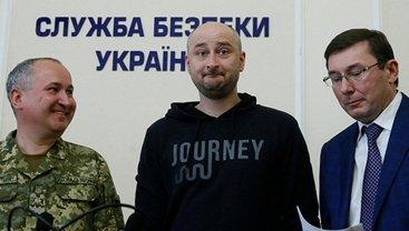 Бизнесмен Бабченко  - фото 1