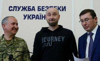 Луценко и Грицак пояснят послам G7, почему инсценировали убийство журналиста - фото 1