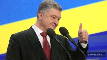 Петр Порошенко - фото 1