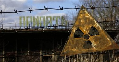 Канал HBO и Sky снимут сериал в Чернобыле - фото 1