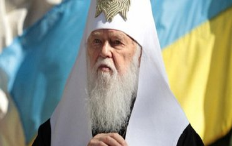 Патриарх Филарет  - фото 1