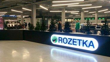 Магазин ROZETKA обвиняют в незаконном использовании торговых марок - фото 1