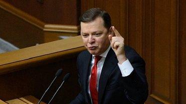 Ляшко сравнил Украину с булочкой - фото 1