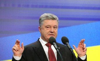Когда заработает антикоррупционный суд в Украине - фото 1